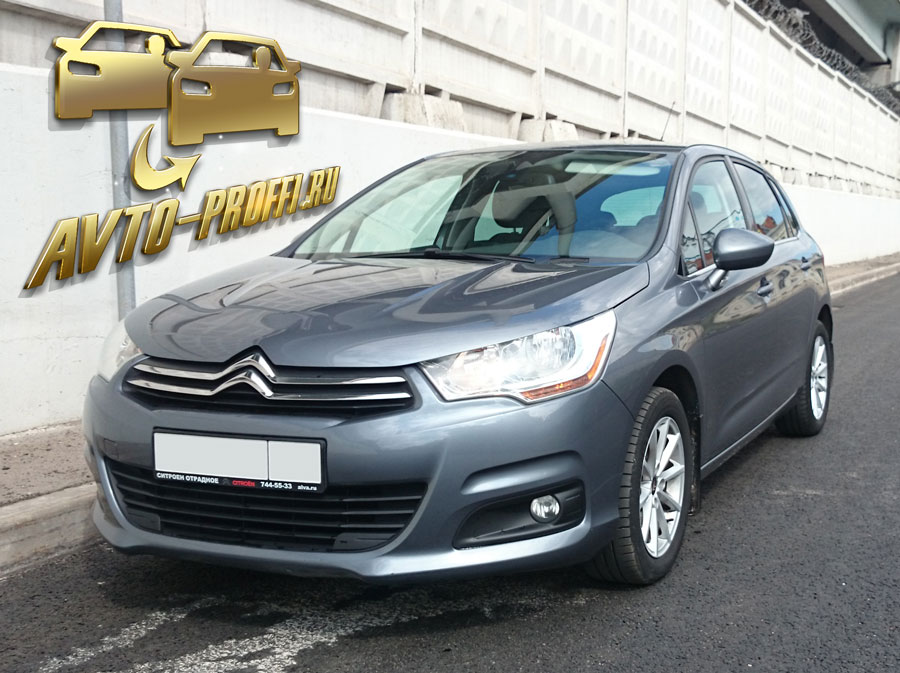Citroen C4 II Hatchback -1