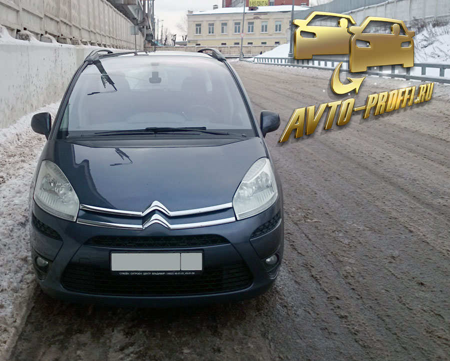 Citroen C4 Picasso I Grand 1.6 AT -002