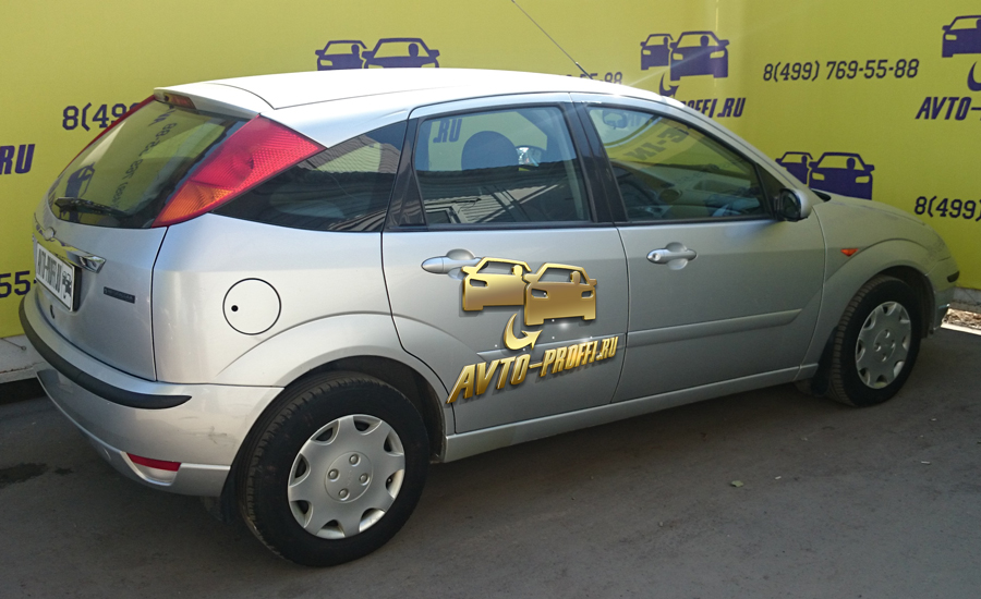 Ford Focus Hatchback II-4