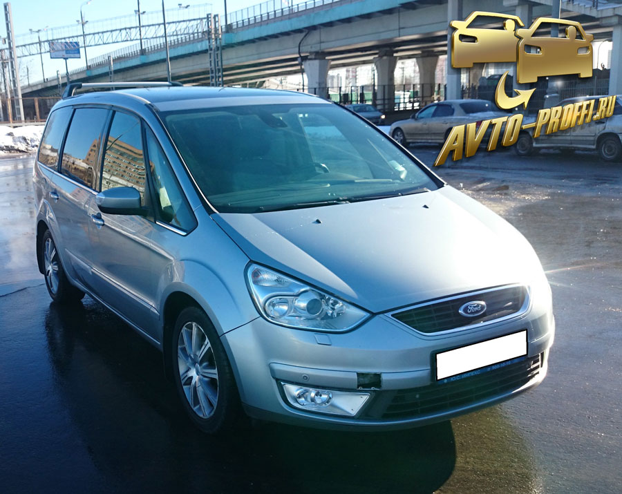 Ford Galaxy II -003