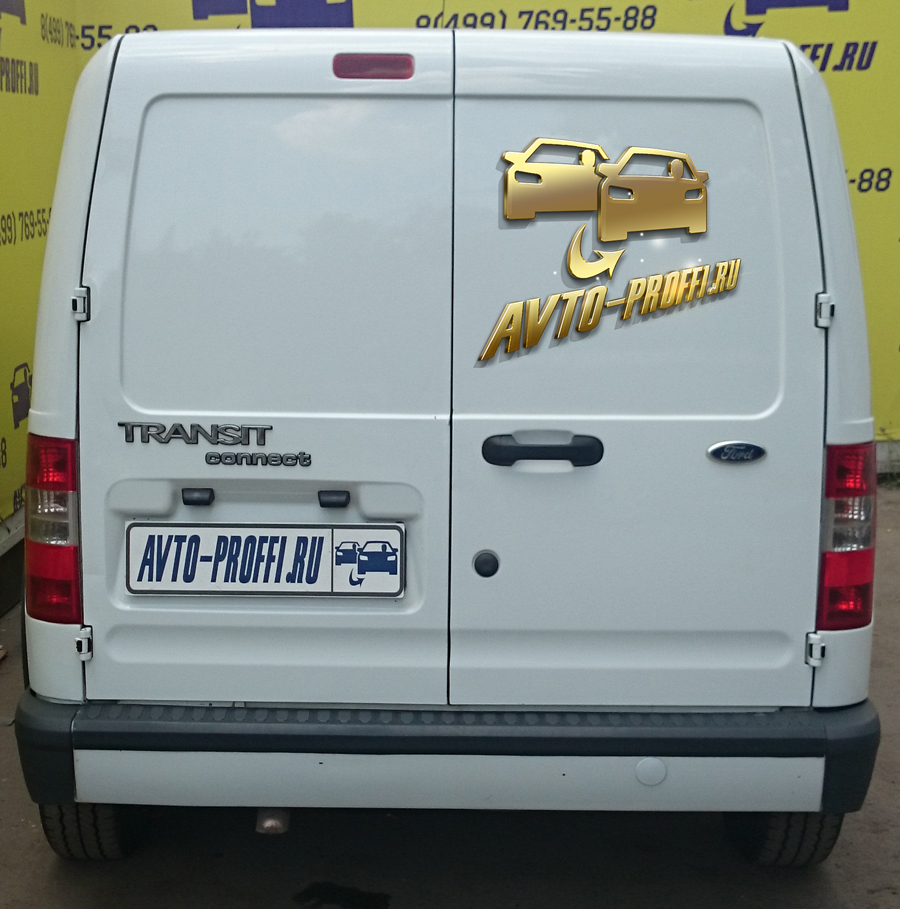 Ford Transit Connect-6