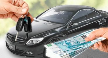 выкуп авто под кредитомвзять кредит онлайн срочно на карту без отказа 50000 без процентов